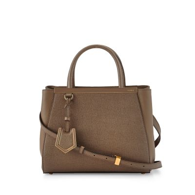 Fendi Brown Cross Veins Leather Petite Ladies Tote Bag 2Jours Yellow Gold Hardware Expandable Gusset