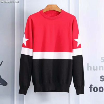 Fall Most Fashion Givenchy Star Motif Soft Cotton Tri-color Crew-neck Jacquard Sweater For Boys